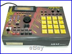 Akai MPC 2000 XL Limited Edition SE-1 Drum Machine In Excellent Condition