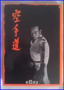 Dynamic Karate by M. Nakayama 1966 first edition excellent condition! Rare