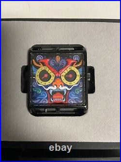Happiewatch Dragon Limited Edition Watch Excellent condition with box