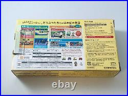 Nintendo 2DS XL Animal Crossing Edition Boxed Excellent Condition US SELLER